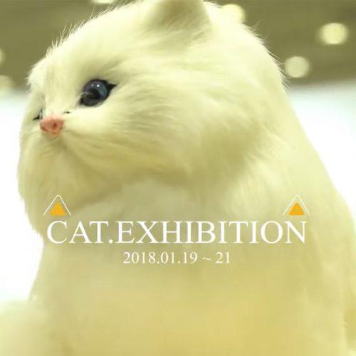 International Cat Industry Fair