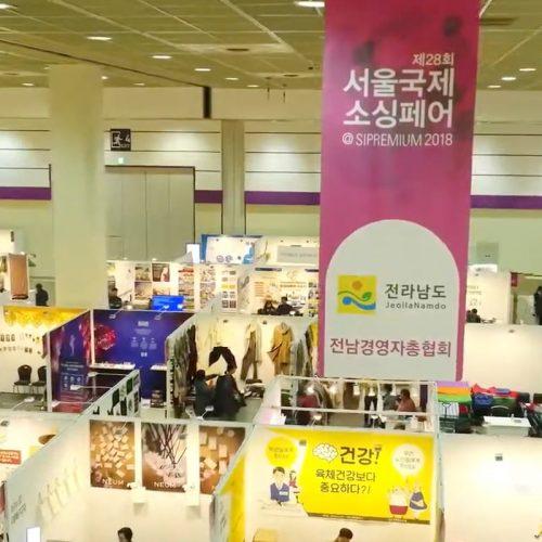 Sourcing Fair 2018