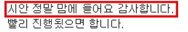 수퍼비글로벌디자인그룹 고객만족리뷰
