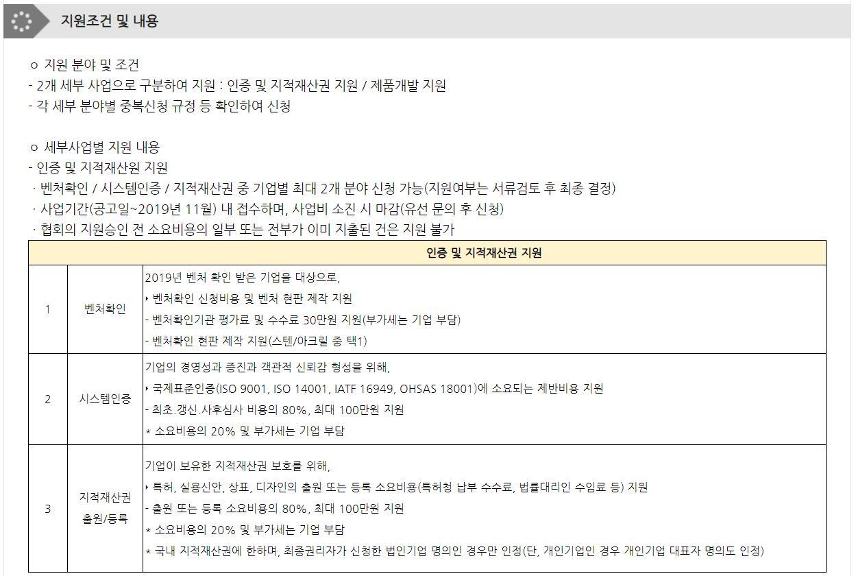 수퍼비글로벌디자인그룹_정부지원사업공고