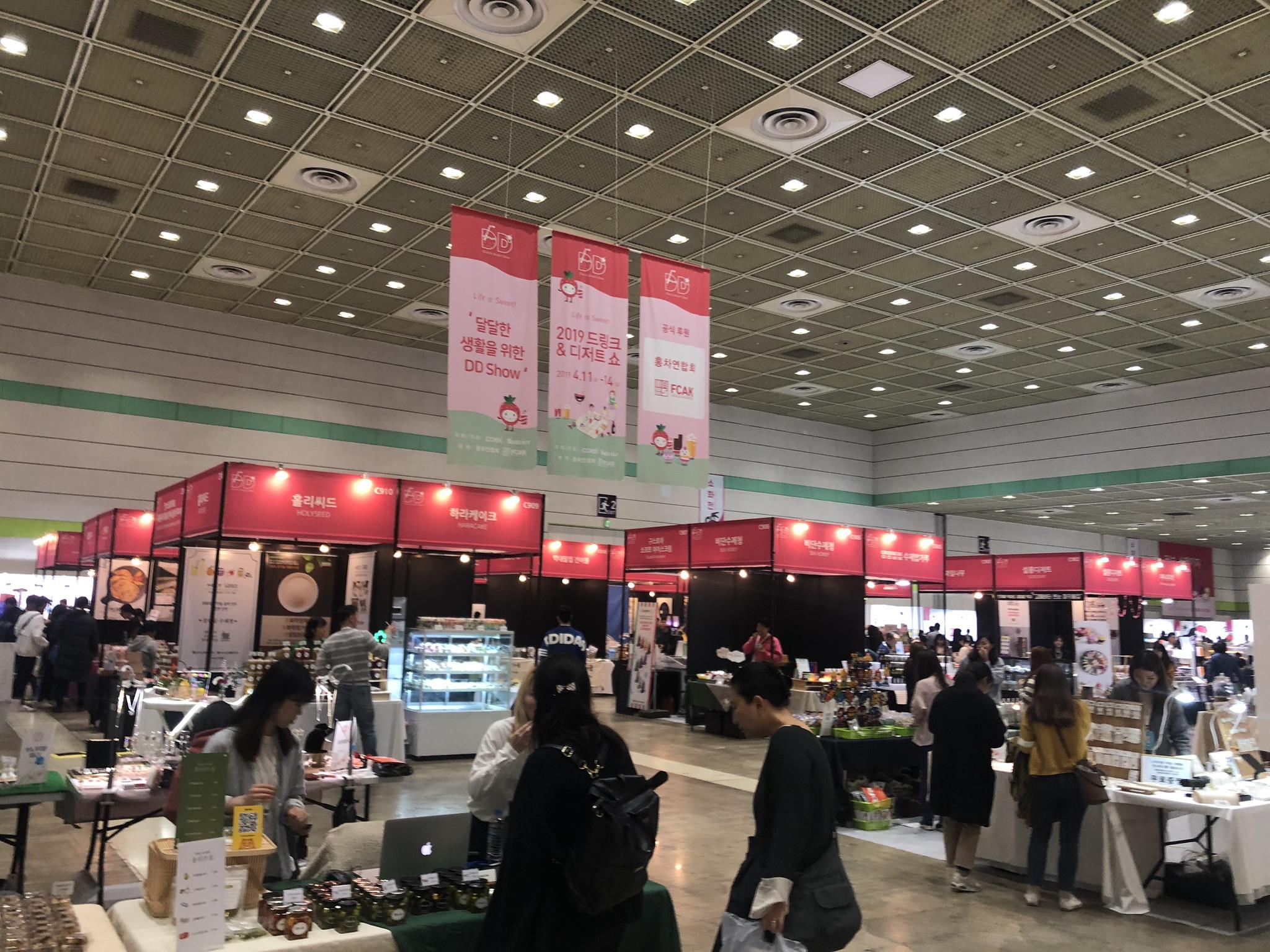 2019 드링크 & 디저트쇼 서울 코엑스 DD쇼 (59)