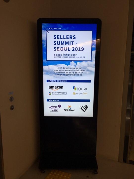 2019 SELLERS SUMMIT 수퍼비글로벌디자인그룹 (1)
