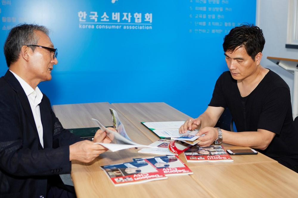 수퍼비글로벌디자인그룹_한국소비자협회_상호협력 협약서 체결