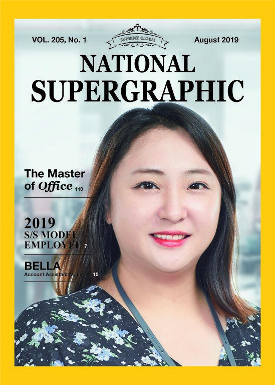 수퍼비글로벌디자인그룹 상반기 우수사원 (2)