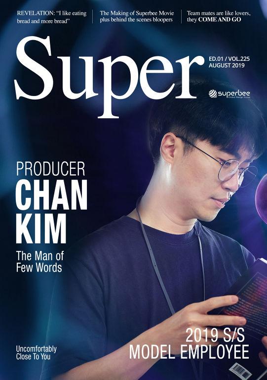 수퍼비글로벌디자인그룹 상반기 우수사원 (3)