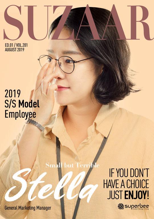 수퍼비글로벌디자인그룹 상반기 우수사원 (5)