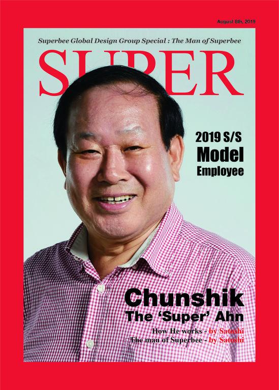 수퍼비글로벌디자인그룹 상반기 우수사원 (7)
