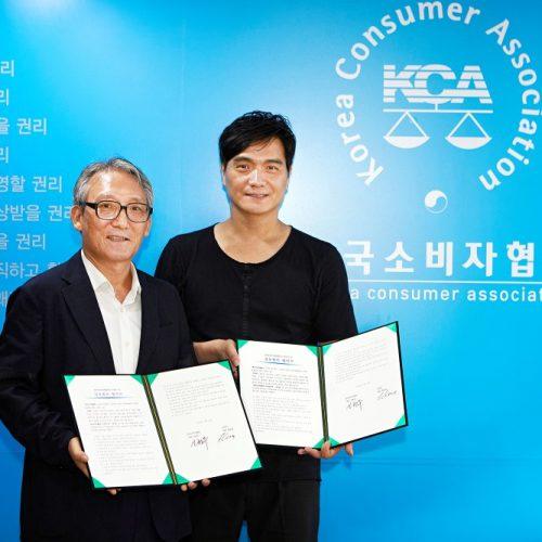 수퍼비글로벌디자인그룹, 한국소비자협회 협력 체결
