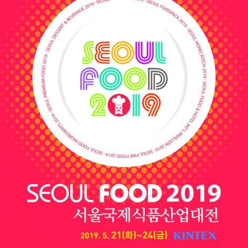 SEOUL FOOD 2019