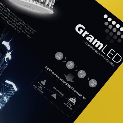 이즈 Gram LED