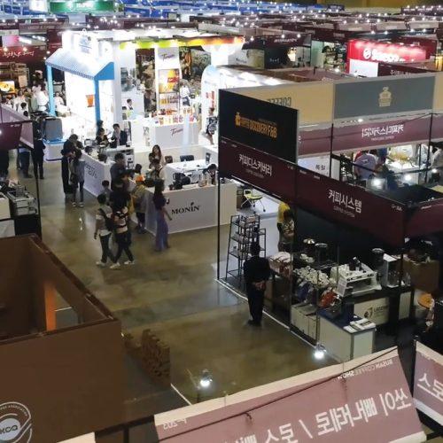 2018 부산국제식품대전
