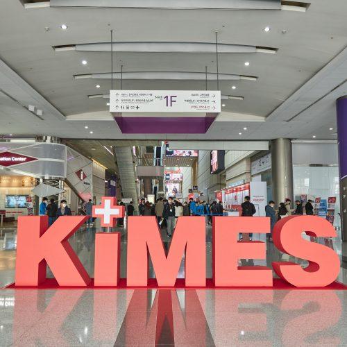 2021 KIMES 전시회