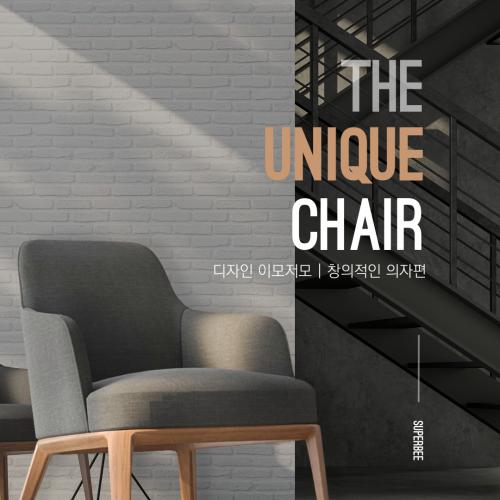 디자인 이모저모 | 창의적인 의자 DESIGN